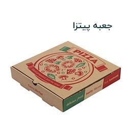 Pizza-Cardboard-Boxes-1